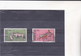 AFARS ET ISSAS : Animaux Sauvages  : Y&T : 80*-81o PA - Afars Et Issas (1967-1977)