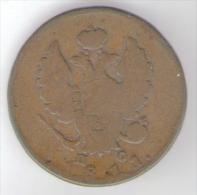 RUSSIA 2 KOPEKS 1811 ALEXANDER I - Russia