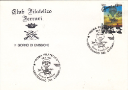 CINEMA FESTIVAL, BALOON, FERRARI PHILATELIC CLUB, CCOVER FDC, 1995, ITALY - Cinema