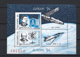 Roumanie EUROPA 1994 Bloc 235 MNH Cote 4.50 Euro - Blocchi & Foglietti