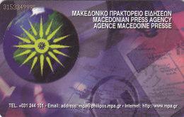 Telefonkarte  02/99- 100 000, 100 Units, Mazedonien, Makedonian Press Agency - Werbung