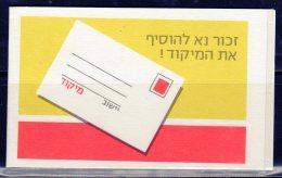 ISRAEL - CARNET  N° C836  **  (1982) - Libretti
