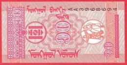 Mongolia -  10 Mongo  1993  UNC / Papier Monnaie - Billet - Mongolie - Mongolie