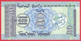 Mongolia -  50 Mongo  1993  UNC / Papier Monnaie - Billet - Mongolie - Mongolie