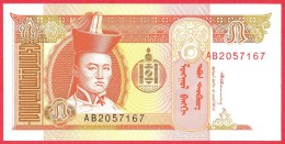 Mongolia -  5 Tugrik  1993  UNC / Papier Monnaie - Billet - Mongolie - Mongolie