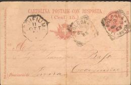 1899-Italia Cartolina Postale C.7½ Piegata Al Centro Annullo Ottagonale Di Codifiume Ferrara - Marcofilie