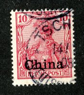(1825)  China 1901  Mi.17  (o)   Catalogue  € 1.50 - Offices: China
