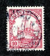 (1840)  Kiauchau 1901  Mi.7  (o)   Catalogue  € 2.50 - Colony: Kiauchau