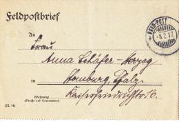 Feldpost WW1: Offiz. Asp. Kurs 4. Bayer. Infanterie Division Dtd 8.2.1917 - Letter Inside  (G35-29) - Militaria