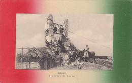 1916 COLONIE ITALIANE - TRIPOLI - GIARDINI DI SOCRA - Libye