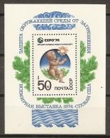 MEDIO AMBIENTE - RUSIA 1974 - Yvert #H94 - MNH ** - Protección Del Medio Ambiente Y Del Clima
