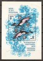 DELFINES - RUSIA 1975 - Yvert #H105 - MNH ** - Delfines
