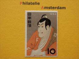 Japan 1956, PHILATELIC WEEK / WEEK VAN DE PHILATELIE / Toshusai Sharaku: Mi 662, ** - Set I - 1926-89 Keizer Hirohito (Showa-tijdperk)