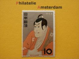 Japan 1956, PHILATELIC WEEK / WEEK VAN DE PHILATELIE / Toshusai Sharaku: Mi 662, ** - Set II - 1926-89 Keizer Hirohito (Showa-tijdperk)