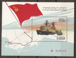 FILATELIA POLAR - RUSIA 1977 - Yvert #H120 - MNH ** - Expediciones árticas