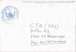 DR Congo RDC 2007 Unfranked Official Cover - Democratische Republiek Congo (1997 - ...)