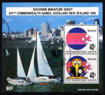 New Zealand 1989 Commonwealth Games Yachts MS Used - Used Stamps