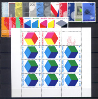 Olanda 1970 Annata Completa / Complete Year **/MNH VF - Period 1949-1980 (Juliana)