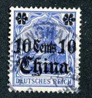 (1895)  China 1905  Mi.31  (o)   Catalogue  € 2.20 - Offices: China