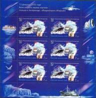 Russia 2006 Antarctic Exploration Ships, Penguins Minisheet MNH - Polar Philately