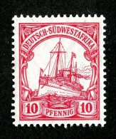 (2007)  SW Africa 1906  Mi.26  Mnh**   Catalogue  € 5.50 - Colony: German South West Africa