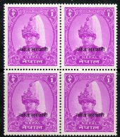 Nepal 1960 - 1r Official In Block Of 4 SGO146 MNH Cat £3.60 SG2015 - Nepal