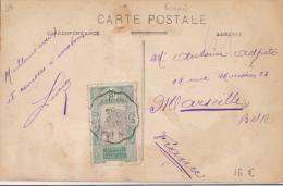 GUINEE  CACHET AMBULANT MAMOU A CONAKRY - Cartas