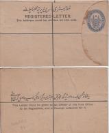 Hyderabad  India  1A + 1A4P  Postal Stationery Registration Envelope Unused # 51086 - Hyderabad