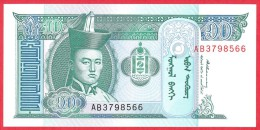 Mongolia -  10 Tugrik  1993  UNC / Papier Monnaie - Billet - Mongolie - Mongolia