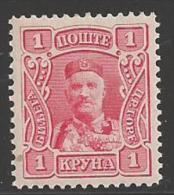 1907 1kr Prince Nicholas I, Mint Never Hinged - Montenegro
