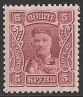 1907 5kr Prince Nicholas I, Mint Never Hinged - Montenegro