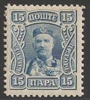 1907 15pa Prince Nicholas I, Mint Never Hinged - Montenegro