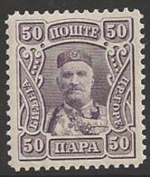 1907 50pa Prince Nicholas I, Mint Never Hinged - Montenegro
