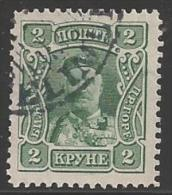 1907 2kr Prince Nicholas I, Used - Montenegro
