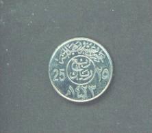 SAUDI ARABIA  -  1433 (Hejira Calendar Date)   25 Halalat  Circ. - Saudi Arabia