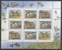 AVES - RUSIA 1990 - Yvert #5761/63 (minipliego) - MNH ** - Oies