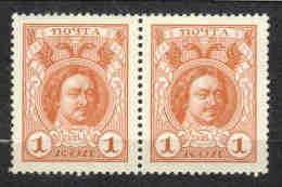Russia, 1913, MNH** (02) - 1857-1916 Empire