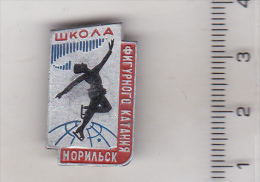 USSR Russia Old Sport Pin Badge - Norialsk Figure Skating School - Patinaje Artístico