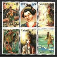 PALAU..1997..Michel # 1216-1221...MNH...MiCV - 5.50 Euro. - Palau