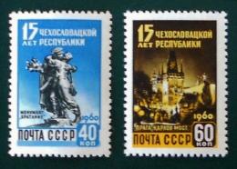 LIBERATION DE  LA TCHECOSLOVAQUIE 1960 - NEUFS ** - YT 2276/77 - MI 2339/40 - 1923-1991 USSR