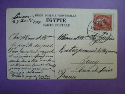 CPA EGYPTE - LOUXOR - TIMBRE - Colonnades - - Luxor