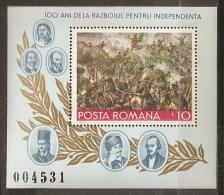 RUMANÍA 1977 - Yvert #H128 - MNH ** (puntos De Oxido En La Goma) - Hojas Bloque