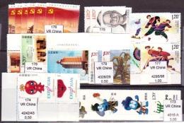(173-179) PR China / Chine  Small / Petit Lot / Ex 2008-2011   ** / Mnh  Michel Ex 4018-4329 - Cina