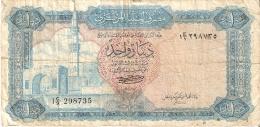BILLETE DE LIBIA DE 1 DINAR DEL AÑO 1972 (BANKNOTE) - Libia