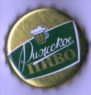 Beer Capsule - Beer