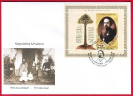 Moldova, FDC, Alexei Mateevici - Poet & Priest, 2013 - Moldova