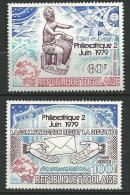 """Togo Aerien YT 380 & 381 (PA 380 & 381) """" Philexafrique II """" 1979 Neuf ** - Togo (1960-...)"""