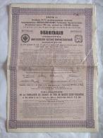 RUSSIE - COMPAGNIE DU CHEMIN DE FER DE MOSCOU -KIEF - VORONEGE - 4 1/2% - 1914 X 2 EXEMPLAIRES - - Chemin De Fer & Tramway