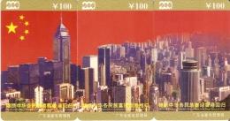 PUZZLE DE 3 TARJETA DE CHINA DEL RETORNO DE HONG KONG A CHINA - China