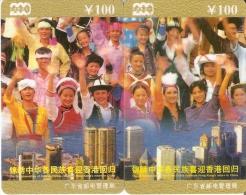 PUZZLE DE 2 TARJETA DE CHINA DEL RETORNO DE HONG KONG A CHINA - China
